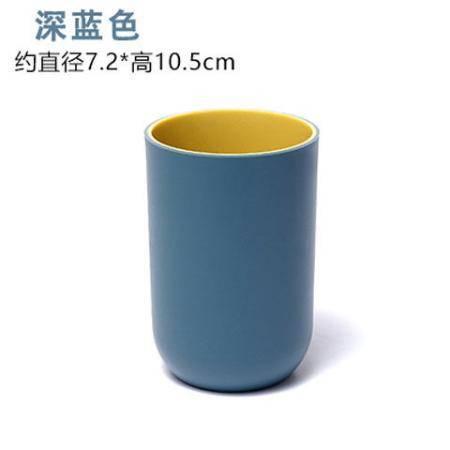 创意情侣刷牙杯洗漱杯子牙缸漱口杯喝水杯牙刷杯家用简约牙杯口杯