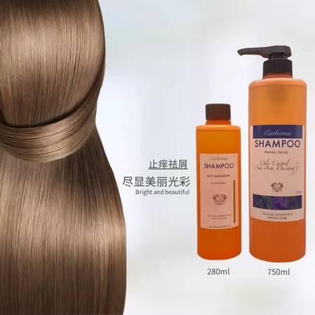 凯特尼植入提取--洁净舒缓洗发水头皮控油持久留香亮泽洗发水 男女通用洗发露  橘色750ML