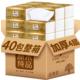 原木抽纸整箱批发家用餐巾纸妇婴面巾纸加厚纸巾实惠家庭装卫生纸