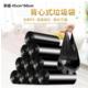 【买200送200】垃圾袋家用厨房加厚黑色平口式一次性中号袋子