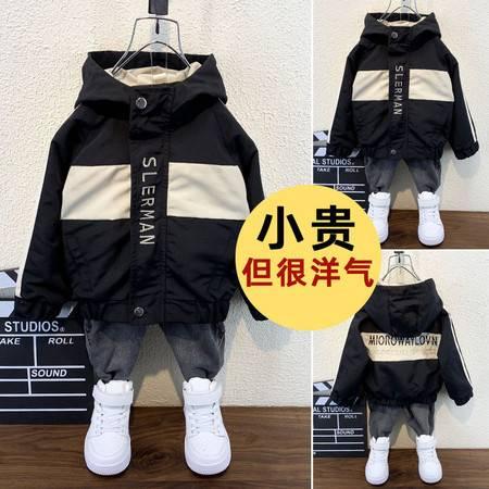 【潮流新款】男童夹克秋装外套加棉新款洋气春秋季男孩韩版儿童风衣夹克外衣潮时尚百搭