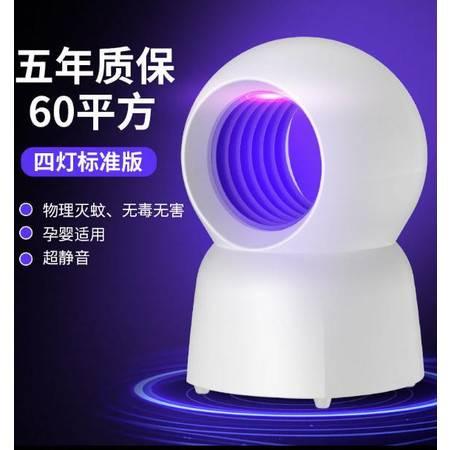 新款灭蚊灯驱虫器家用卧室无辐射全自动吸电子灭蚊器神器