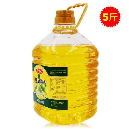 食用植物调和油添加初榨橄榄油 2.7升(5斤)