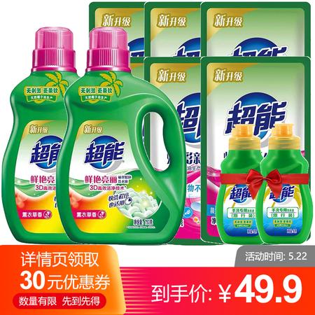 【邮特惠硬核补贴】超能洗衣液750g*2瓶装+500g*6袋+80g*2瓶装家庭促销组合量贩装