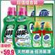 超能洗衣液750g*2瓶装+500g*6袋+80g*2瓶装家庭促销组合量贩装