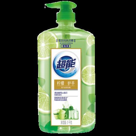 超能柠檬护手洗洁精1kg瓶装