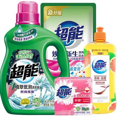 超能植翠低泡洗衣液750g加500g加西柚洗洁精500g加内衣皂101g超值组合装
