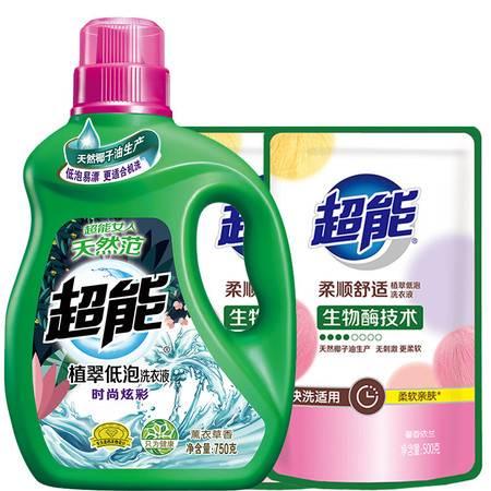 超能洗衣液750g+500g*2袋