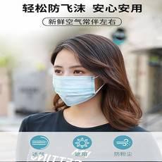 成人一次性口罩防雾霾防尘三层防护口罩防飞溅透气50片一包(简包)