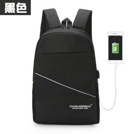 韩版男士背包商务旅行15.6寸笔记本电脑双肩包高中生大学生书包女