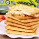 马来西亚进口食品zek苏打饼干280g*2袋原味/黄油味儿童办公室休闲零食