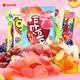 韩国进口食品好丽友软糖66gx3袋水蜜桃草莓葡萄草莓水果味糖果小零食
