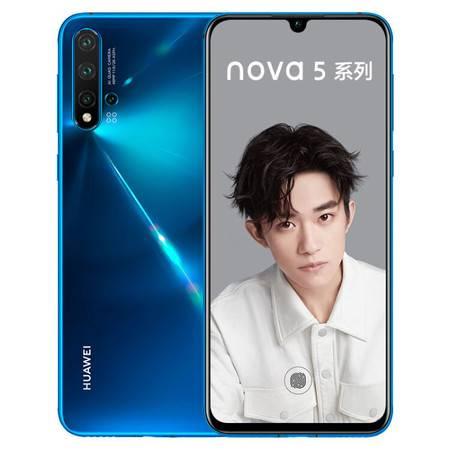 华为/HUAWEI  nova 5 Pro 8GB+128GB 4800万AI四摄麒麟980芯片  全网通手机