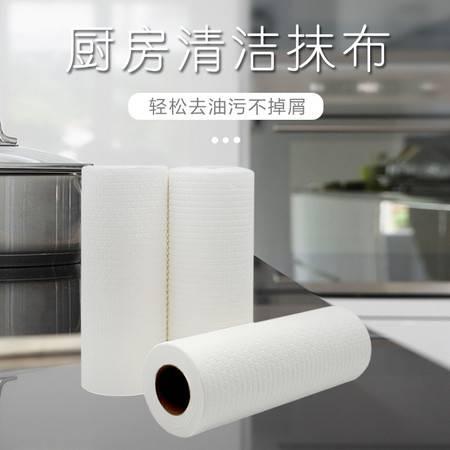 【30片/卷】可水洗懒人厨房抹布 一次性厨房用纸 干湿两用家务清洁不沾油洗碗布神器