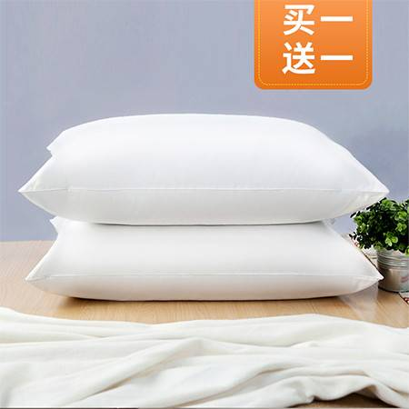 amain雅棉五星级酒店羽丝家用纯棉护颈椎枕芯枕头