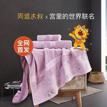 同道大叔&宫里的世界联名毛巾纯棉 洗脸 家用成人男女情侣加厚柔软吸水面巾