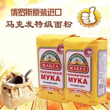 【一等全麦】俄罗斯进口面粉高筋非转基因家用包子饺子粉烘培