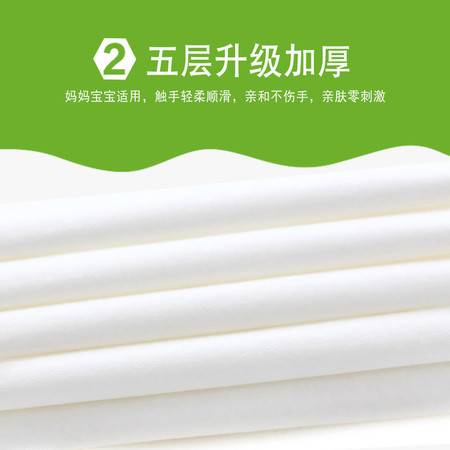【卫生纸卷纸无芯卫生纸】手纸卷纸厕用生活用纸