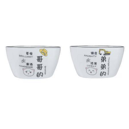 亲子碗家用米饭碗卡通可爱创意网红一家人陶瓷饭碗餐具套装