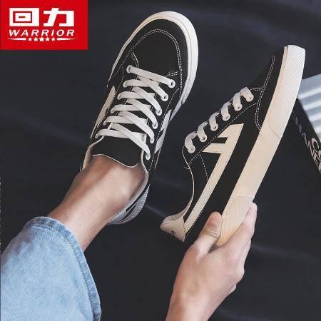 回力男鞋帆布鞋男2020春季百搭潮流板鞋男韩版低帮休闲运动鞋情侣