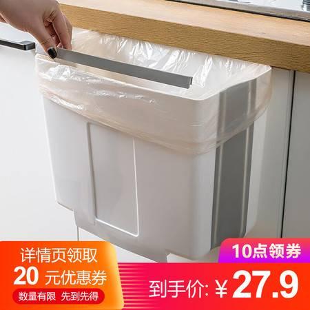 雅高厨房垃圾桶壁挂式折叠杂物桶家用悬挂垃圾桶橱柜门挂式收纳