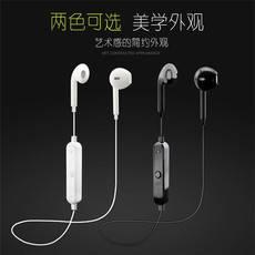 S6无线蓝牙耳机 立体声音乐安卓苹果手机通用 运动耳机