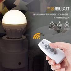 智能遥控小夜灯led床头灯带开关睡眠夜光灯插座灯