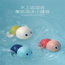 欢乐六一 儿童宝宝洗澡玩具女孩男孩儿童戏水浴室小乌龟婴儿玩具