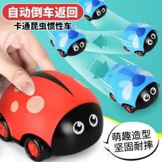 欢乐六一 儿童甲虫回力小汽车赛车昆虫总动员惯性玩具车迷你耐摔宝宝玩具车