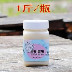 蜂蜜纯正天然农家自产椴树蜜黑蜂雪蜜野生土蜂蜜500g结晶蜜