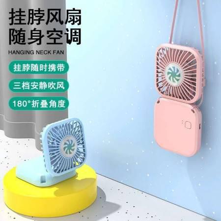 【券后19.8元】新款抖音爆款风扇创意usb迷你小风扇 静音桌面折叠挂脖风扇