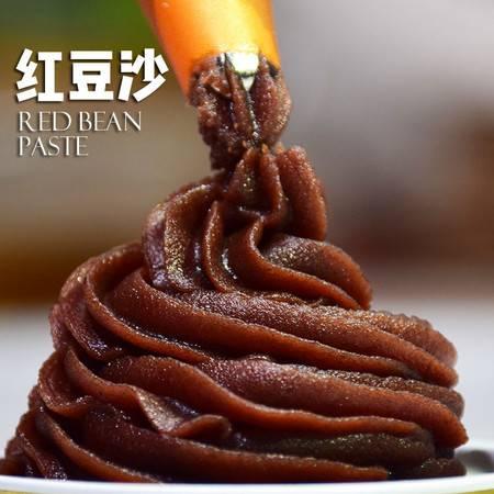 【450g】红豆沙豆沙馅面包蛋黄酥冰皮月饼馅料烘焙原料元宵馅