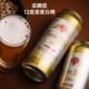12度原浆白啤大罐畅饮装整箱【500ml*9罐  】精酿啤酒纯啤小麦啤