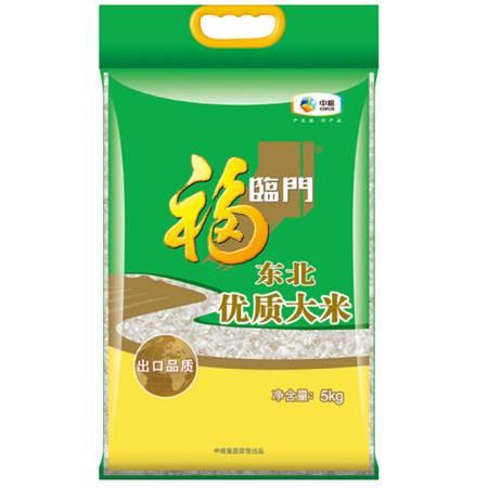 福临门东北优质香米5kg(充气)
