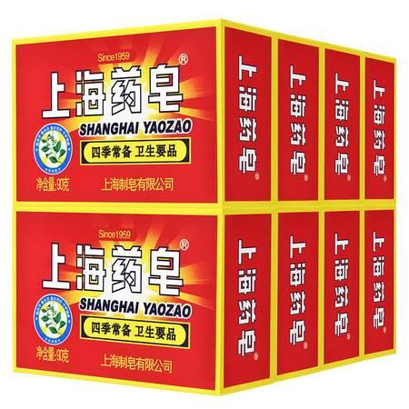 上海香皂 抑菌除螨香皂洗手沐浴肥皂洗澡面部洗脸螨虫皂除螨皂