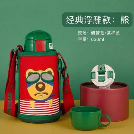 杯具熊BEDDYBEAR 杯具熊升级款儿童保温杯带吸管两用水杯女童男幼儿园婴儿宝宝小学生水壶