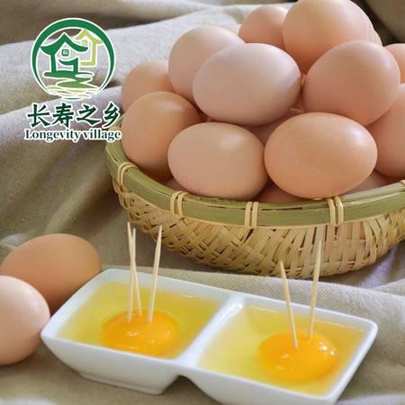 【扶贫助农】60枚当天现捡现发 正宗农村散养土鸡蛋新鲜美味营养 笨鸡蛋 柴鸡蛋 草鸡蛋 初生蛋20枚