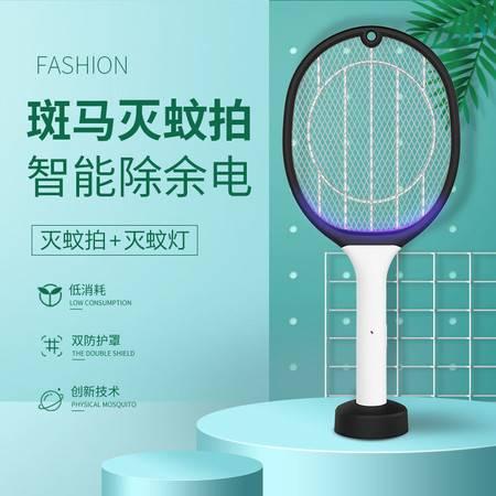 二合一电蚊拍灭蚊灯充电式家用强力电苍蝇拍蚊子拍电蝇拍灭蚊拍