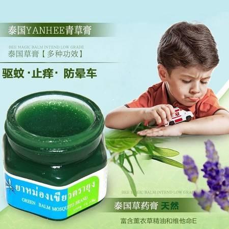 青草膏驱蚊子膏清凉油镇痛止痒防蚊晕车婴儿可用