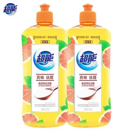 500g*2瓶超能西柚祛腥离子去油洗洁精食品用家庭装家用