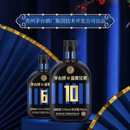 茅台醇 蓝黑兄弟 国际米兰限定款 53度100ml小酒 6瓶装 礼盒装 柔和酱香型白酒 号码随机