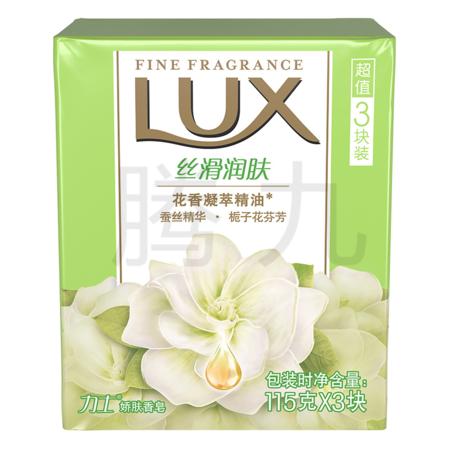 力士娇肤香皂丝滑润肤(3×115g)