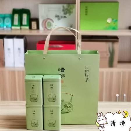 山东日照绿茶秋茶2020年新茶炒青嫩芽散茶叶浓香【属之味】