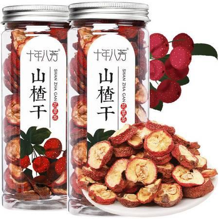 山楂干茶罐装100g山楂圈干片花果茶【属之味】
