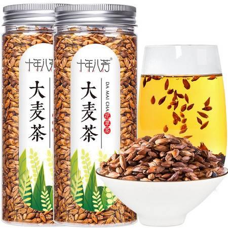 大麦茶罐装220g烘焙炒制熟浓香型【属之味】