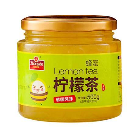 蜂蜜柚子茶1000g饮料瓶装冲饮柠檬茶冲水喝的百香果茶1斤【属之味】