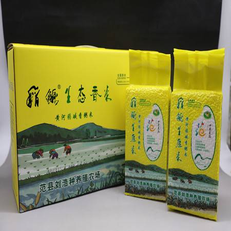 稻鳅生态大米5公斤箱装