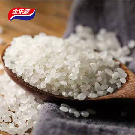 【10斤装】黑龙江大米粳米珍珠米10斤寿司米专用米新米东北大米