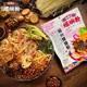 【48小时发货】嘻螺会 螺蛳粉原味300g*5/300g*10柳州特产(煮食)袋装方便面粉米线速食
