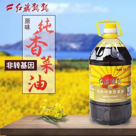 红旗飘飘浸出菜籽油非转基因健康食用油炒菜家用原味纯香菜油5L桶